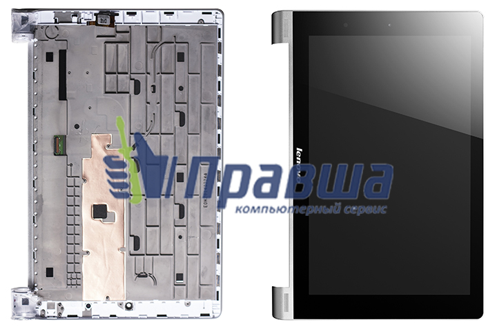 сломана матрица Lenovo Yoga Tablet 10 HD+ B8080